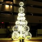 14' Grand Illuminated LED Sculpture Tree