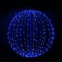 """32"""" Foldable Sphere - Blue - Consumer Grade"""