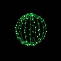 """16"""" Foldable Sphere - Green - Consumer Grade"""