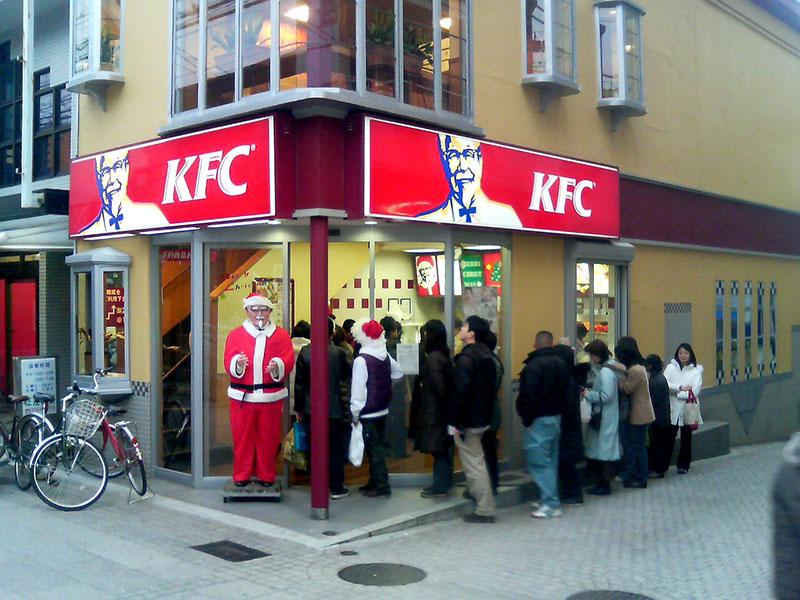 KFC Christmas Tradition